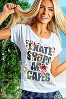 Летняя женская нарядная футболка с оригинальным принтом рукав короткий