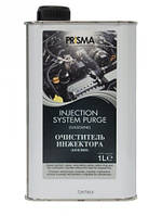 Промывка инжектора Prisma Injection System Purge Очиститель инжектора