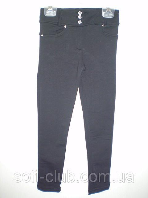 Школьные брюки оптом