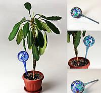 Автополив для комнатных растений (2 шт.) Aqua Globes