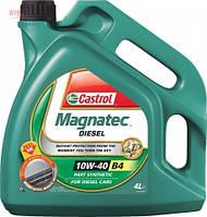 Моторное масло полусинтетика Castrol (кастрол) Magnatec Diesel 10W-40 B4, 4л