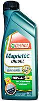 Моторное масло полусинтетика Castrol (Кастрол) Magnatec Diesel 10W-40 B4 1л