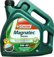Моторное масло синтетическое Castrol (Кастрол) Magnatec Diesel 5w 40 DPF 4л.
