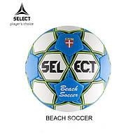 Мяч для пляжного футбола SELECT BEACH SOCCER (815812-929)
