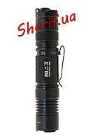 Тактический фонарь Nitecore P10