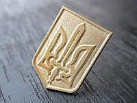 Значок с Гербом Украины позолоченный