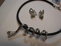 Набор (украшение на шею и серьги ) со змеями от Студии  www.LadyStyle.Biz