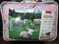 Одеяло 100% шерсть Украина
