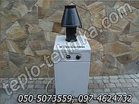 Газовый котел «Ровно-30ГС»  — 30кВт,  (Ровно, Украина)