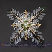 Люстра хрустальная припотолочная IMPERIA восьмиламповая LUX-352266