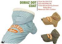 """Куртка с капюшоном """"DOT COAT"""", небесный,  размер S  для щенков и собак мелких пород"""