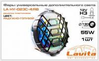 Фара универсальная дополнительного света D190, 12V, 55W, 1 шт. LAVITA LA HY-023C-4/RB