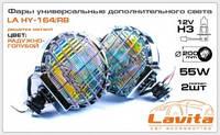 Фары универсальные дополнительного света  D200, H3,12V, 55W, 2 шт. LAVITA LA HY-164/RB