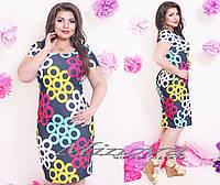 Платье 7 лепесков (размеры 50-56)