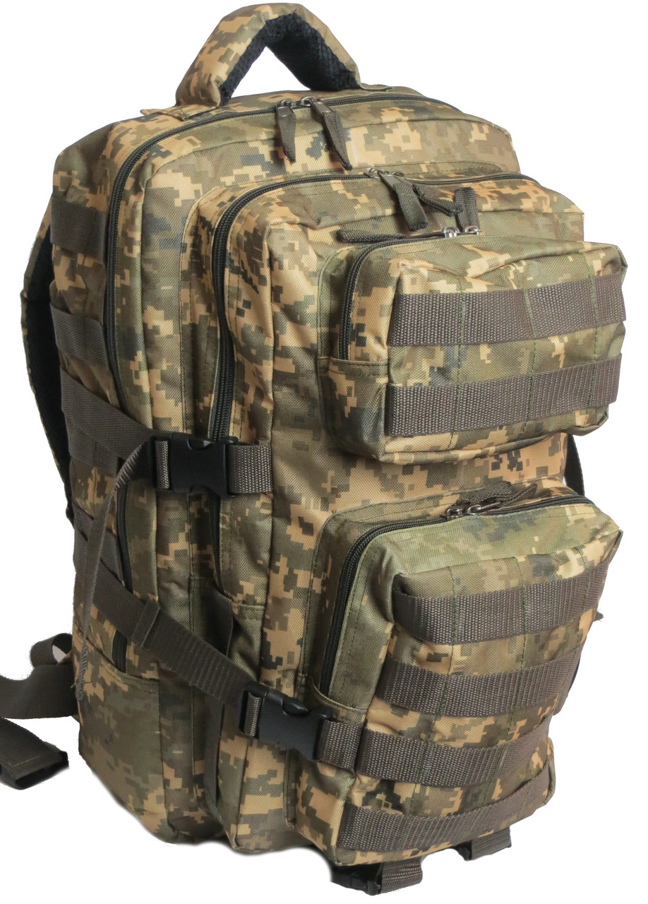 Тактический штурмовой многофункциональный рюкзак 40 л. камуфляж цифра, пиксель, ВСУ пр-во Украина.