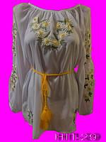 Женская вышиванка  гладью НП-29 Блузка белая с ромашками. Жіноча блузка з вишивкою.