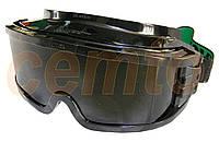 Очки защитные для газосварки панорамные UVEX ULTRAVISION на резинке