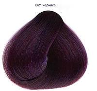 SanoTint Краска для волос  Классик, черника