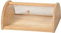 Хлебница  из натурального дерева с прозрачной акриловой крышкой 22411