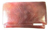 Женский кошелёк кожа