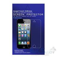 Защитная пленка для планшета ScreenGuard for Apple iPad Air / Air 2 Clear