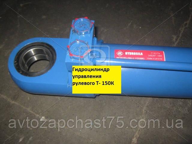 Гидроцилиндр ЛТЗ-60 рулевого управления : Drive4U - Feel.