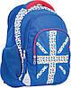 Школьный рюкзак с ортопедической спинкой Britain YES! 552376 синий