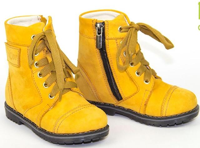 Гост обувь ортопедическая сложная