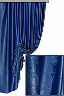 Портьерная ткань мокрый велюр, цвет синий