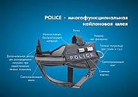 Collar Шлея нейлоновая универсальная Police Collar Dog Extreme 55-75см