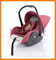 Детское автокресло переноска | Детская люлька в машину