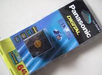Аккумулятор Panasonic CGA-DU21 для NV-GS17   NV-MX500A   PV-GS33   SDR-H20   VDR-D150   VDR-M50