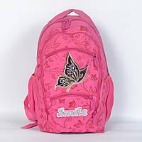 Красивый школьный розовый рюкзак для девочки