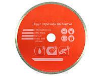 Алмазный круг отрезной 180мм Плитка красная