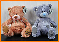 Медведь Тедди 15см | Мягкие детские игрушки