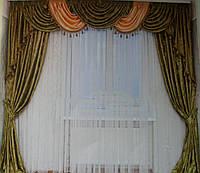 """Комплект штор с ламбрекеном для комнаты """"Венеция"""""""