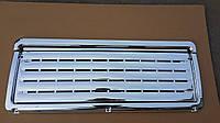 Решетка радиатора ВАЗ 2107 хром широкие полосы
