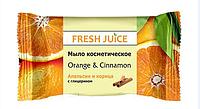 Косметическое мыло с глицерином Fresh Juice Orange & Cinnamon 75 гр (Апельсин Корица)