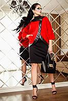 Красный кардиган Шанель А3 Медини 46-48 размеры