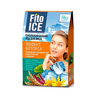 ФИТОкосметик Лед для лица Fitoice Омолаживающий Эффект ботокса, 8х10мл