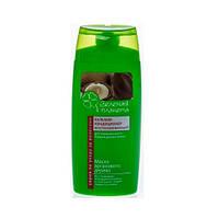 Green Planet Бальзам-кондиционер восстанавливающий для окрашенных и поврежденных волос, 200мл