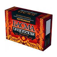ФИТОкосметик Басма индийская натуральная 125г