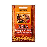 ФИТОкосметик Хна индийская бесцветная натуральная, 25г