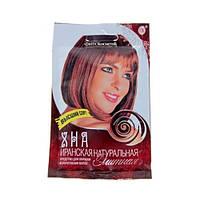 ФИТОкосметик Хна иранская натуральная высший сорт, 25г
