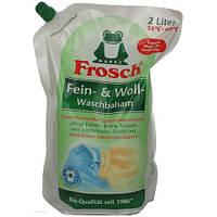 Frosch гель для стирки шерстяных и деликатных тканей 18 стирок (1,8л)