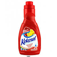 Жидкое средство для стирки Kokosal Color для цветного белья