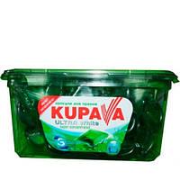 Kupava Ultra white Капсулы для стирки белых вещей,16 шт