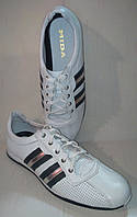 Кроссовки белые кожаные MIDA р.43,44,45