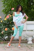 """Летний женский спортивный костюм тройка """"Лилия"""" бриджи, майка и футболка (5 цветов)"""