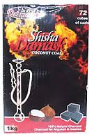 Уголь кокосовый  Shisha Damask 1кг
